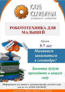 IMG 4319 19 08 19 01 18